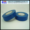 strong adhesive PVC electricial tape