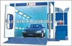 car chamber