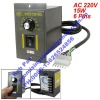 AC 220V Gear Motor Speed Controllor Switch US-52 15W