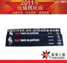 2012 rubber bar mat/beer mat/pvc bar pad
