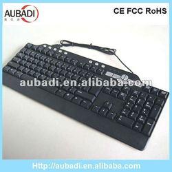 professional wired usb multimedia keyboard