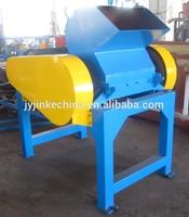 rubber crusher machine