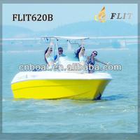 FLIT Sunseeker Fishing Watercraft