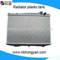 Auto del radiador con depósito de plástico para nissan, oem: 21410- 09g11/73p00