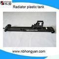 Tanque plástico del radiador auto& piezas para chrysler/jeep grand cherokee