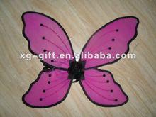 122-16 Fushia Butterfly Wing
