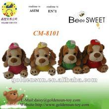 2012 Best Selling MINI plush dog toys