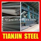 boron steel plate