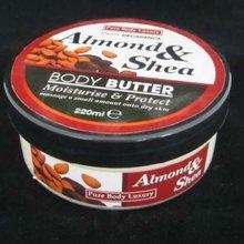 220ml almond & shea fragrance moisturizing Body Butter