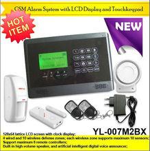 Burglar alam antitheft entry guard warning system home alarm kit with touch keypad rc YL-007M2BX