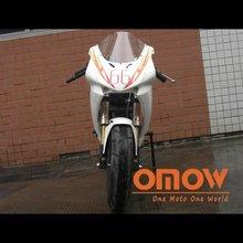 Mini Moto GP