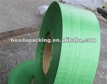2012 PP Woven fabric wraping for packing