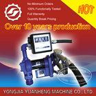 220v diesel transfer pump with self priming rotary vane