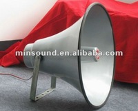 YH25-1outdoor horn loud speaker PA system25W 16ohm