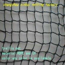 fabric polyethylene trellis net for floral mesh wrap