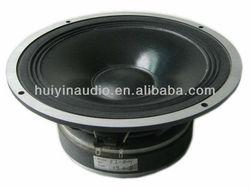"""8"""" mid-range speaker"""