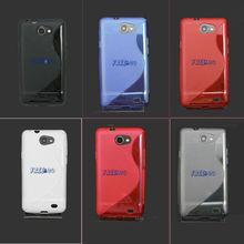Chic S Line Wave Soft TPU Gel Cover Case for Samsung Galaxy R / Galaxy Z I9103