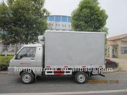 mini refrigerator box truck