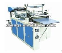 GFQ series automatic plastic bag sealing and cutting machine