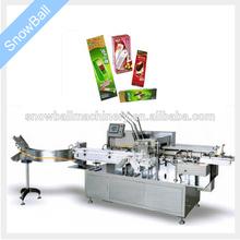 ice cream packing machine+ice cream wrapping machine+ice cream production line