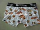 men full printed underwear