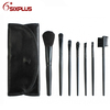 New 7 Pc Pro Makeup Brush Cosmetic Set-M