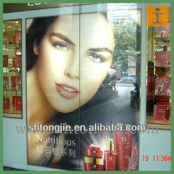 photographic backdrop printing