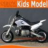 50cc - 110cc Kids Dirt Bike