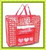 laminated customized zipper bag