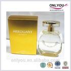 UK perfume