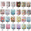 NEW! Alva cloth diaper ,washable baby cloth diapers baby nappy all in one size B04