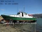 marine bladder for ship launching