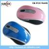 2.4g logitech latest wireless mouse