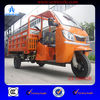 250cc Motor Tricycle with cabin