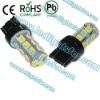 car led lights T20 W21/5W 7443 LED