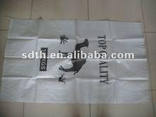 pp woven bag for packing fishing net