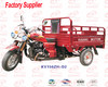 KAVAKI MOTOR 150CC 4 stroke engine gas motor tricycle