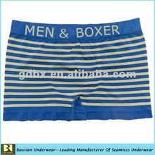 2012 Fashionable mens boxer
