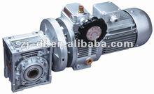 Variable Gear motor