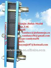 Titanium M3 whole plate heat exchanger