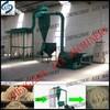wood powder machine/wood powder grinder/wood flour machine
