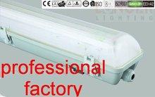 waterproof led light stick waterproof lighting fixtures IP65 T8 ISO9001/CE/ROHS/GS/BSCI