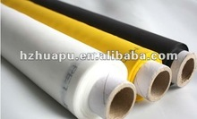 anti-dust polyester filter mesh