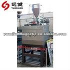 evaporative water separator machine