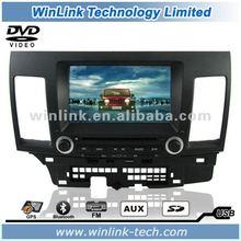 8 Inch Car Radio with GPS Navigation for Mitsubishi Lancer Player