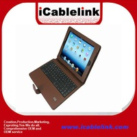 7' 9.7' 10' 10.1' Bluetooth V 2.0 Wireless Keyboard with Leather Case for iPad 2 / iPad 3 android tablet pc (brown)