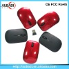 HOT! 3D Wireless Mouse Shenzhen