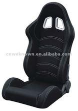 car sport seat