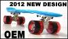 Pro OEM custom complete skateboard(SGS and ASTM)