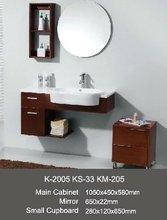 Bathroom mirror cabinet,makeup mirrors,silver mirror
